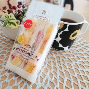 【コンビニパン&コーヒー】セブンイレブン★ななたま使用玉子焼きミックスサンド&スタバのライトノートブレンド♪