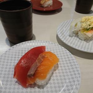 【外食】ひとりじゃない晩ご飯★回転寿司~♪
