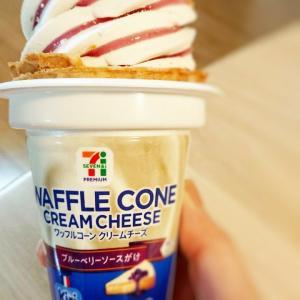 【コンビニアイス】セブンイレブン☆ワッフルコーンクリームチーズ♪