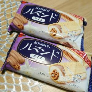 【アイス】ブルボン★ルマンドアイス美味しい~♪