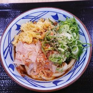 【外食】丸亀製麺★かつお節ぶっかけうどん♪