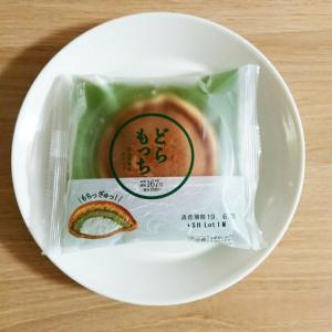 【ローソン】ウチカフェスイーツ★どらもっち(宇治抹茶&ホイップ)♪