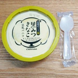 【和菓子アイス】シャトレーゼ★黒みつきなこ豆乳バニラ♪