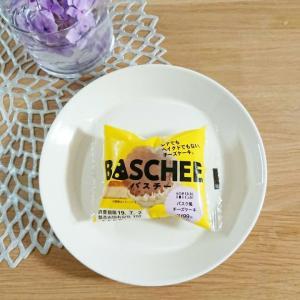 【コンビニスイーツ】ローソンウチカフェ★バスク風チーズケーキ!バスチー♪