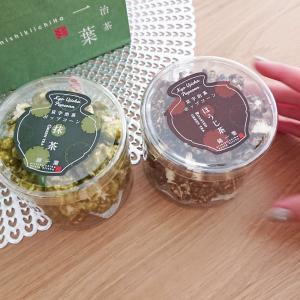 【和菓子】京都宇治茶錦一葉★抹茶&ほうじ茶ポップコーン♪