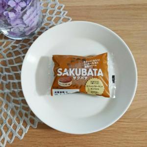 【コンビニスイーツ】ローソンウチカフェ★サクバタ(SAKUBATA)サクッとバターサンドキャラメル♪