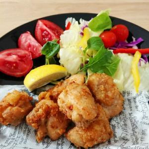 【晩ご飯】カラッとジューシー★やわらか~い唐揚げとサラダ~♪
