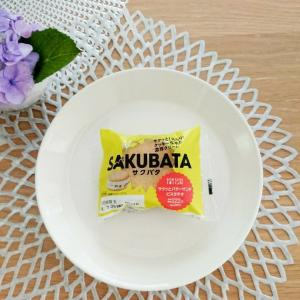 【ローソン】ウチカフェ!サクバタ(SAKUBATA)サクッとバターサンド★ピスタチオ~♪