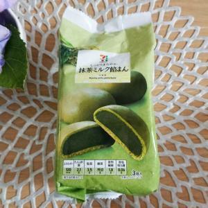 【コンビニ和菓子】セブンイレブン★抹茶ミルク餡まん♪
