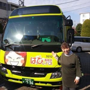第11回環境フェア in 長岡京