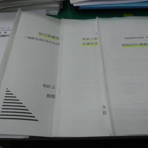 総務産業常任委員会に出席(令和2年第2回定例会)