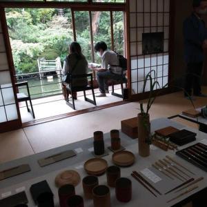 高野竹工(篁)酒と茶の道具展