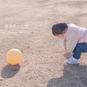 地面とボール