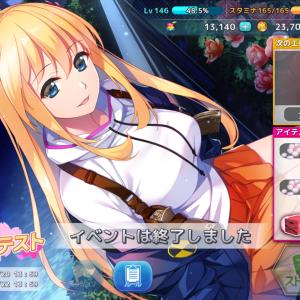 【春爛漫!桜フォトコンテスト】を終えて…