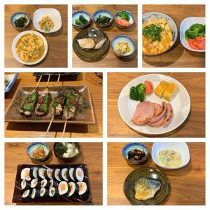 1月29日〜2月4日に食べた夕食。義母の結婚記念日は祝うべきなのか?