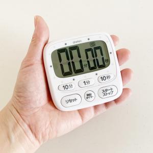 やっと見つけた!!念願の時計機能付きキッチンタイマーを購入!