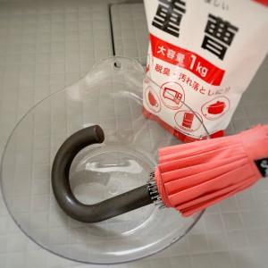 樹脂・プラスチックのベタベタの取り方。