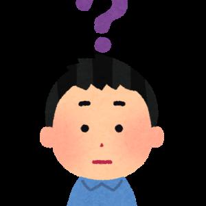 片麻痺かっちゃん奇跡season2第260話 仕事の話〜その9〜ザ ファイナルパートワン