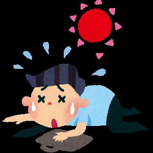 片麻痺かっちゃん奇跡season2第289話 無理しちゃいがちな俺