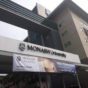 オーストラリア国立大学のモナシュ大学・日本人初成績トップに!