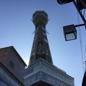 【大阪市】早朝に「通天閣」まで爽快に闊歩!!・・・ちょいと関西まで行ってきました。②