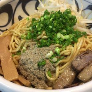 【平生町】一生懸命混ぜました。麺鮮醤油房周月山口平生店で「油そば」を食べる