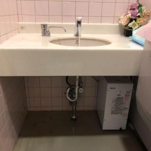 病院の手洗水栓が壊れました