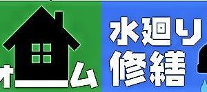 ホ-ムペ-ジリニューアル本日オープン