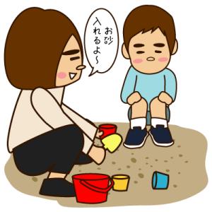 ga9さんの砂遊び