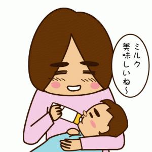 ミルク飲みga9さん