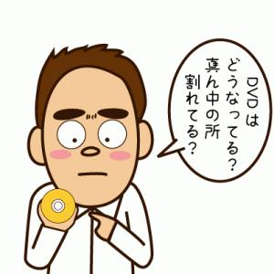 え~っ。また~?( ´△`)