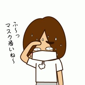 父の病気の話 (1)