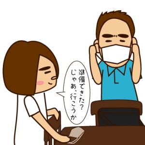 ヤバいマスク