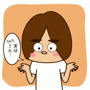 褒める(2)