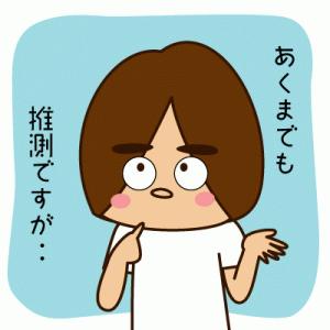 褒める(3)