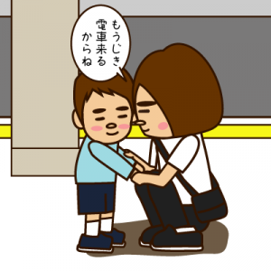 ga9さんの言語訓練(1)