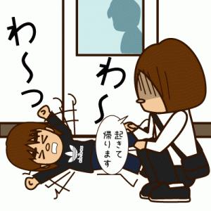 ga9さんの言語訓練(5)