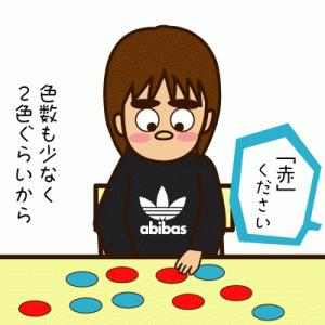 ga9さんの言語訓練(7)