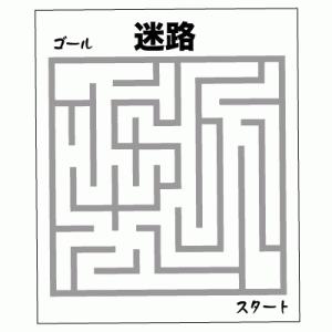 ga9さんの言語訓練(8)