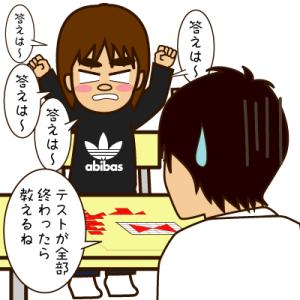 ga9さんの言語訓練(10)