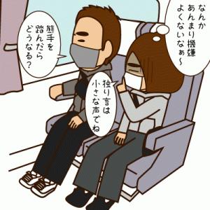 ちょっとお出かけ(2)