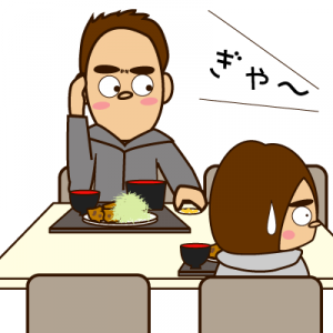 ちょっとお出かけ(3)