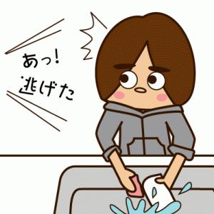 がんばれ!ga9さん