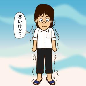 長袖のこだわり(3)