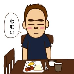 覚醒!!!!
