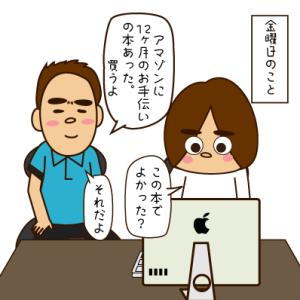 【複製】出た!!