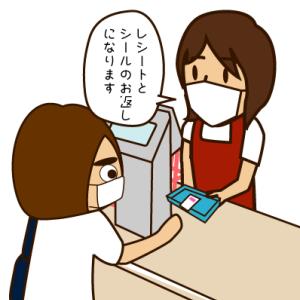 ダイソーのシール