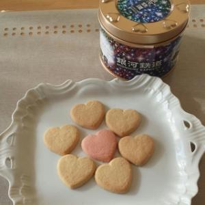 「山猫軒」で買ったハートのクッキー