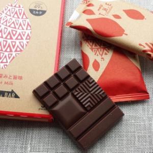 気になっていたmeiji  THE  chocolate