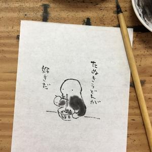 夢見る墨絵師